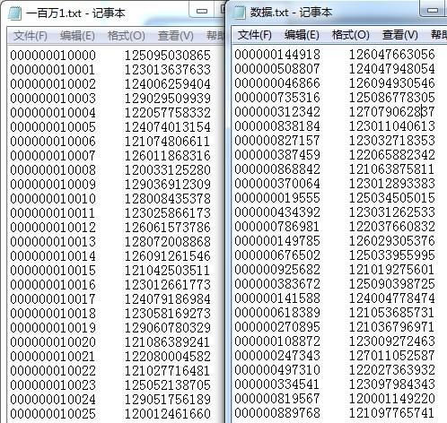 飞梭txt文本数据打乱工具使用教程