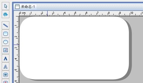 ppt 背景 背景图片 边框 模板 设计 相框 487_283