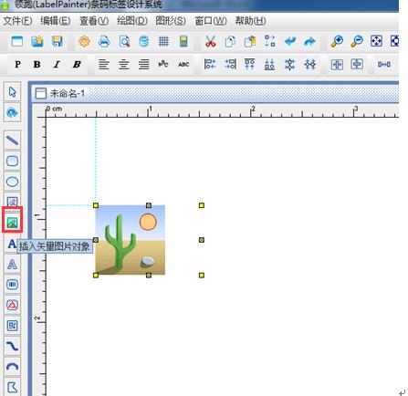 何导入pdf矢量图片