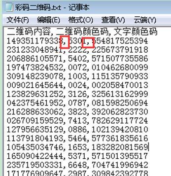 分隔符号是指需要文本中的哪个符号为参照,将其分为多列数据,比如这